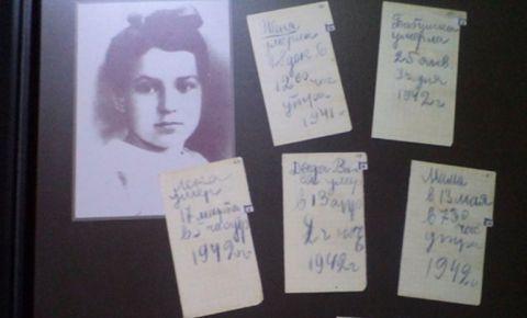 Блокадные строки: 75 лет назад Таня Савичева сделала последнюю запись в своём дневнике