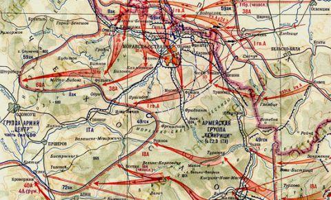 Моравска-Остравская наступательная операция 10 марта – 5 мая 1945 года