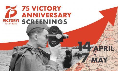 Кинопоказы, посвященные 75-летию Победы пройдут в Великобритании