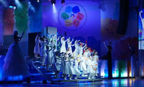Программа XIX молодежных Дельфийских игр будет посвящена 75-летию Победы