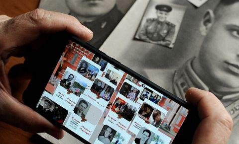Пресс-конференция посвященная итогам проекта «Бессмертный полк онлайн 2021»