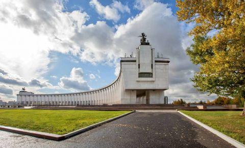 Москва. Форум «История для будущего. Новый взгляд»