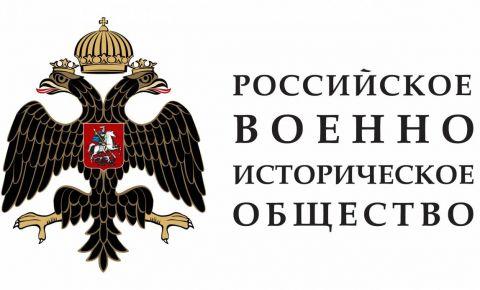 Международная научная конференция «75-летие великой Победы: память, уроки, противодействие фальсификациям»