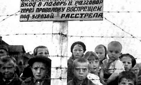 75 лет назад в концентрационном лагере Бухенвальд началось восстание заключенных