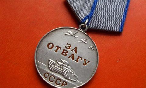 Родным фронтовика, вернули утерянную медаль «За отвагу»