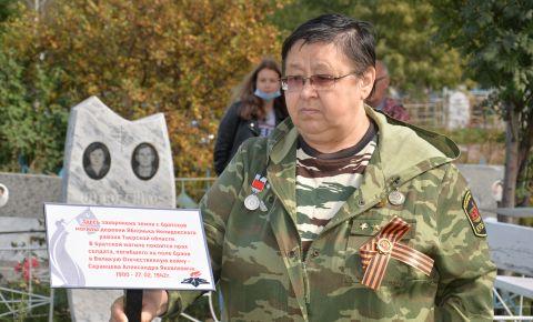 В честь солдата Великой Отечественной войны установили памятную доску