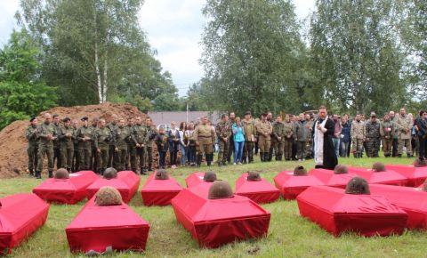 В Тверской области состоялось захоронение 487 бойцов и командиров Красной Армии