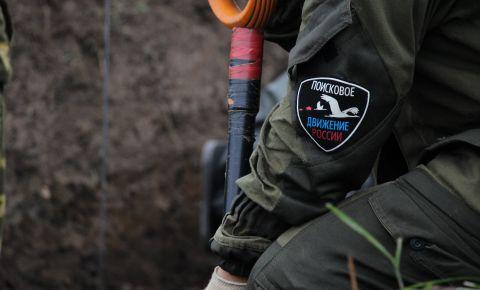 В Курской области проходит Межрегиональная поисковая экспедиция «Вахта памяти»