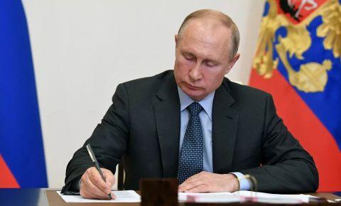 За большой вклад в подготовку и проведение общественно значимых мероприятий объявлена благодарность Президента России