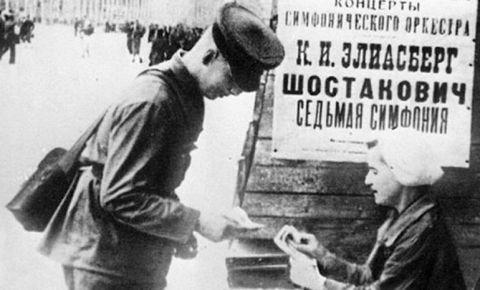 «Моим оружием была музыка»: 75 лет назад в блокадном Ленинграде прозвучала Седьмая симфония Шостаковича