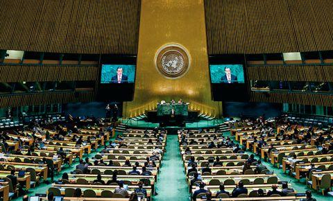 О торжественном заседании Генеральной Ассамблеи ООН по случаю 75-летия окончания Второй мировой войны