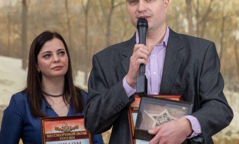 Активисты Общероссийского общественного движения «Бессмертный полк России» подвели итоги уходящего года на онлайн-форуме