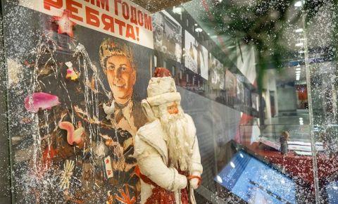 Празднованию Нового года во время войны посвятили выставку