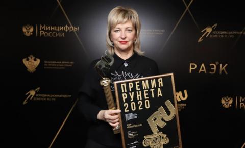 «Бессмертный полк онлайн» стал лауреатом XVII Премии Рунета