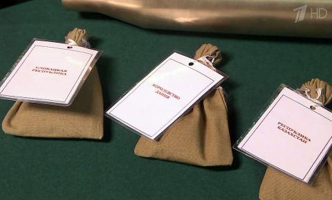 Землю с братских могил из шести стран передали в Центральный музей вооруженных сил в Москве