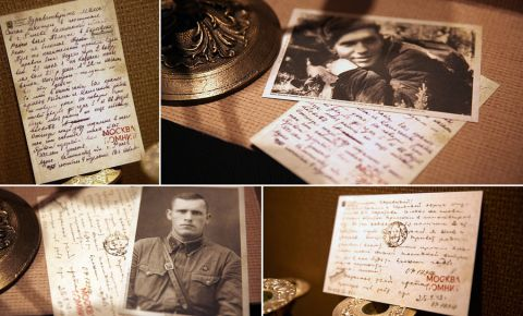 Телеканал Москва 24 запустил проект «Письма Победы» с целью собрать единую электронную библиотеку писем военных лет