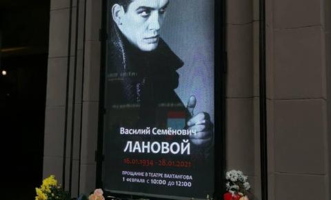В театре Вахтангова под аплодисменты простились с Василием Лановым