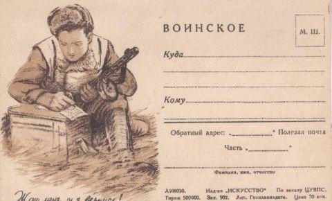 В Белоруссии запустили проект памяти фронтовиков участников Великой Отечественной войны