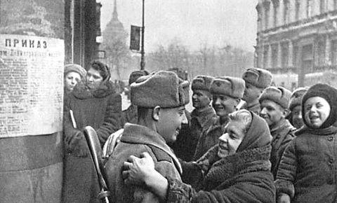 День воинской славы — День снятия блокады города Ленинграда