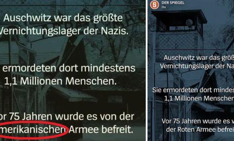 Немецкий журнал «Der Spiegel» приписал освобождение Освенцима армии США