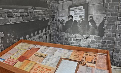 В Совете Федерации открыли необычную выставку о буднях блокадного Ленинграда