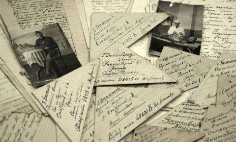 Старшеклассники столичных школ напишут «письма прадеду на фронт» в рамках проекта к 75-летнему юбилею Победы