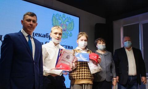 В Удмуртии наградили победителей Всероссийского конкурса исследовательских работ «Правнуки победителей»