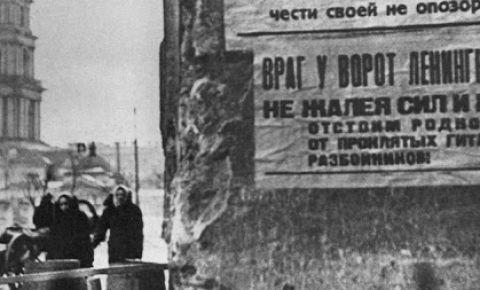 Блокадные 125 граммов хлеба в день: как жители Ленинграда выживали во время осады города