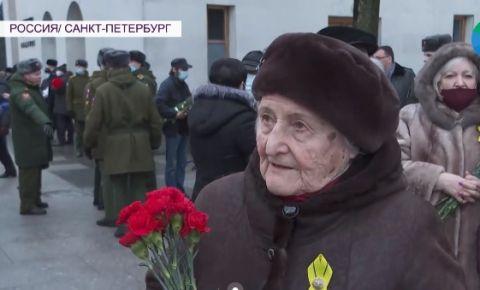 День снятия блокады: на Пискаревском кладбище прошла торжественная церемония