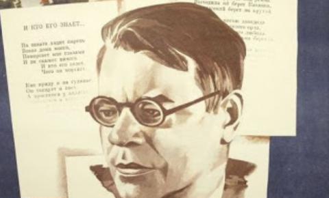 «Страницы истории Великой Отечественной войны»: 19 января 1900 года родился поэт, автор слов к бессмертной «Катюше» Михаил Исаковский