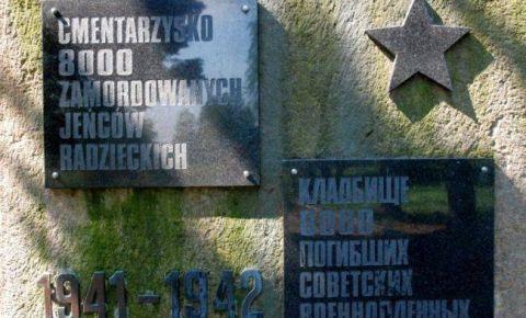 Ставропольские поисковики проследили боевой путь двух воинов в рамках проекта «Судьба солдата»