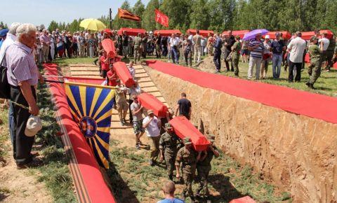 На Ржевском мемориальном кладбище состоялось захоронение останков 1132 бойцов, найденных поисковиками в ходе экспедиции «Вахта Памяти»