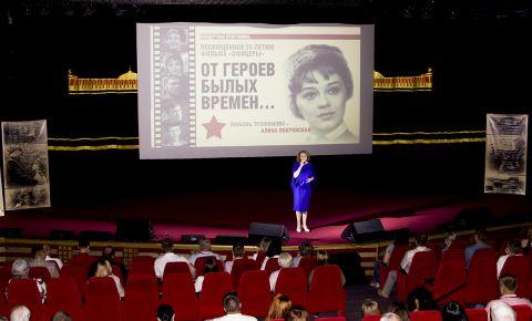 V съезд Движения «Бессмертный полк России» завершился концертом памяти Василия Семеновича Ланового