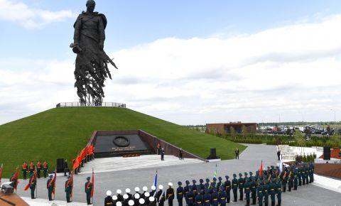 Выступление Президента России на церемонии открытия Ржевского мемориала Советскому солдату
