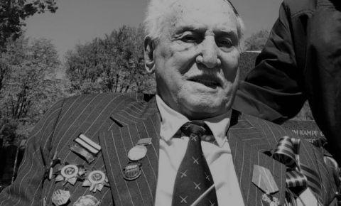 В возрасте 97 лет ушёл из жизни ветеран Великой Отечественной войны Давид Александрович Душман