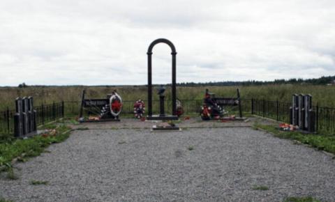 В Ленинградской области появится мемориал в память жертв Великой Отечественной войны