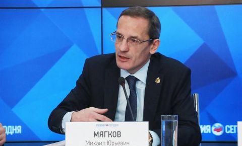В РВИО осудили осквернение выставки в Бухаресте