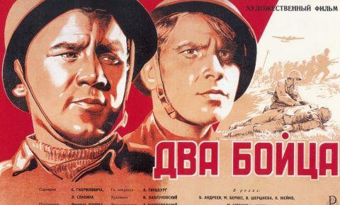 Госфильмофонд выложил на своём YouTube-канале 20 фильмов о войне