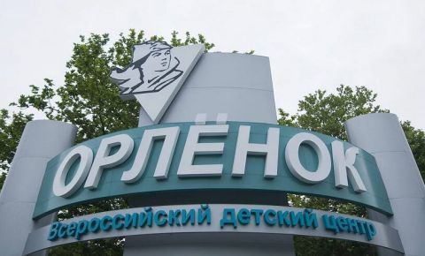 Дети из России и стран СНГ откроют аллею городов-героев в «Орлёнке»