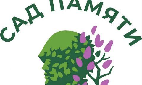 В Ростове высадят деревья в память о погибших воинах Великой Отечественной войны