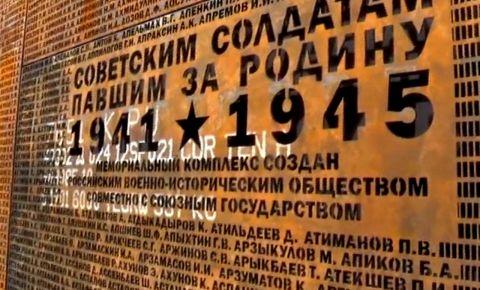 Возведение ржевского мемориала – на финишной прямой