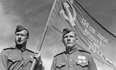 Минобороны РФ опубликовало рассекреченные документы о боях за Берлин