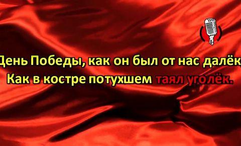 Росмолодежь призвала молодых соотечественников вместе спеть «День Победы» на Форуме «20.20»
