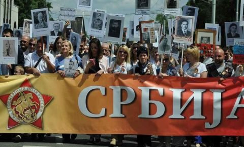 Сербия выпускает почтовую марку в честь 75‑летия Победы и «Бессмертного полка»