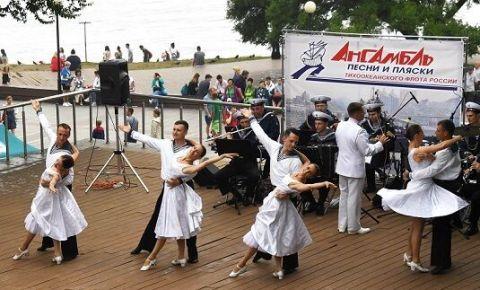 Ансамбль Тихоокеанского флота провёл в Приморье концерт для ветерана Великой Отечественной войны