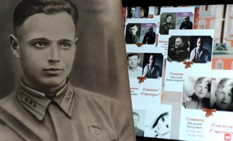 Организаторы подведут промежуточные итоги проекта «Бессмертный полк онлайн»