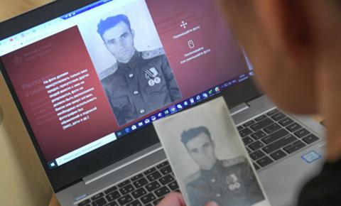 Как пройдет шествие «Бессмертный полк онлайн» пресс-конференция в МИА «Россия Сегодня»
