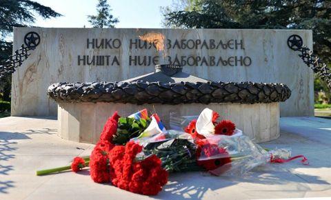 В Белграде и ряде сербских городов состоялись торжественные мероприятия, приуроченные к 76-й годовщине Победы в Великой Отечественной войне