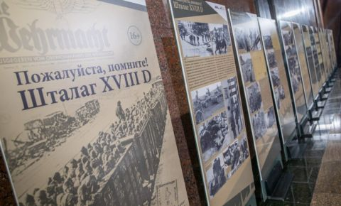 В Музее Победы открылась выставка «Пожалуйста, помните!.. Шталаг XVIII Д»