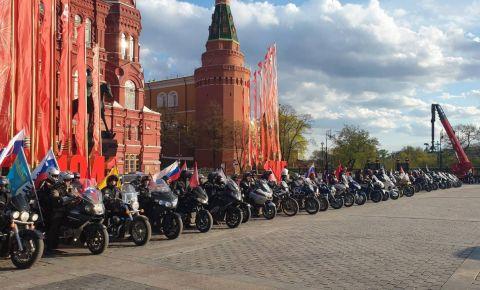 Дорога домой» финишировал на Красной площади